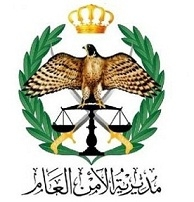 Hashemite kingdom of Jordan Public Security Directorate